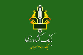 راه اندازی گلخانه هیدروپونیک سبزی و صیفی در استان کرمان