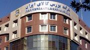۴۸۸ کیلو گرم زعفران در بورس معامله شد
