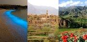 بهره گیری از ظرفیت بخش خصوصی در توسعه گردشگری روستایی