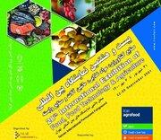 برگزاری نمایشگاه «ایران اگروفود» از ۳۱ شهریور تا ۳ مهر